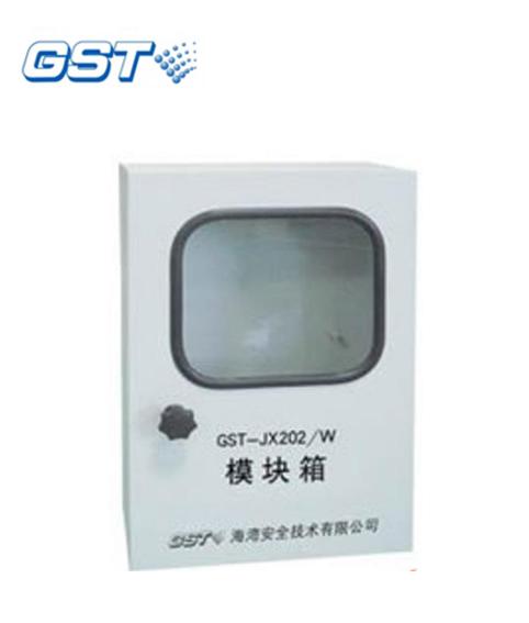 GST-JX205/W模块箱