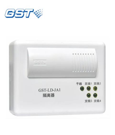 GST-LD-JA1隔离器