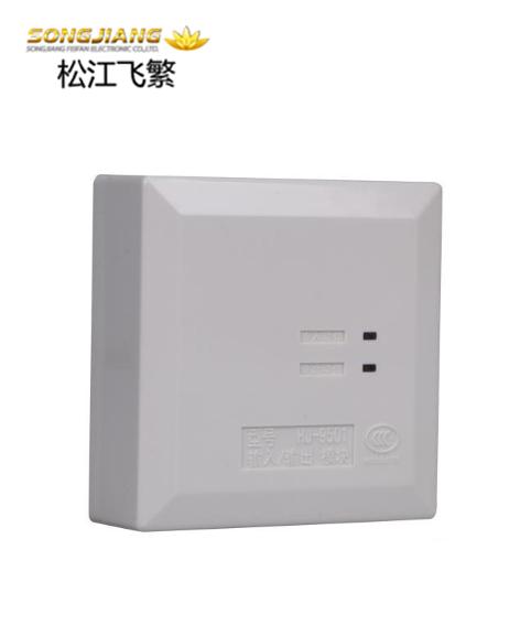 HJ-9501输入/输出模块