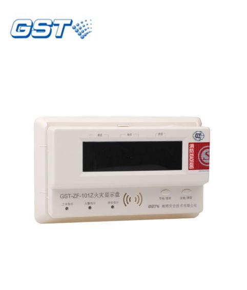 GST-ZF-101Z总线型火灾显示盘