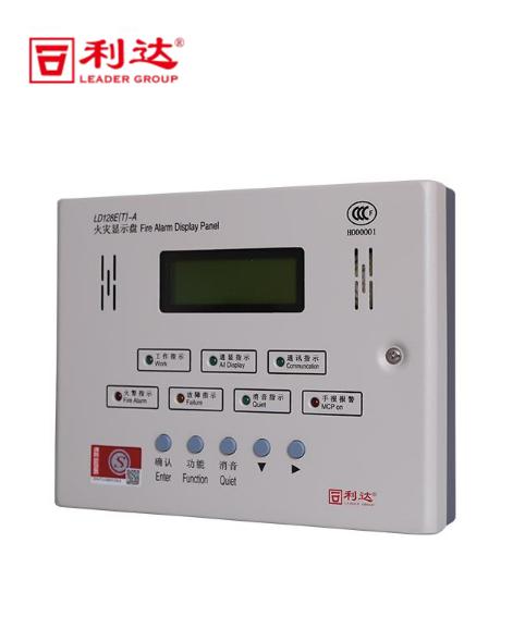 LD128E(T)-A火灾显示盘