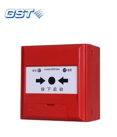 J-SAM-GST9124A消火栓按钮