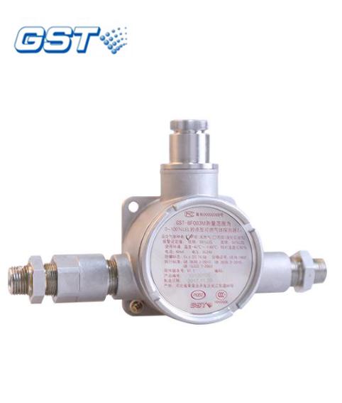 GST-BF003M隔爆点型可燃气体探测器
