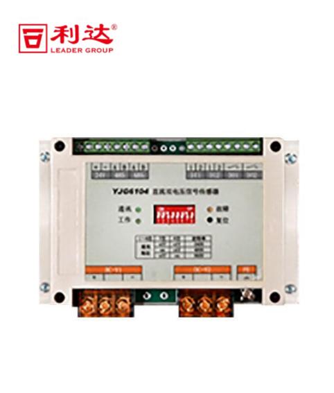 YJG6124交流三相(有零线)双电压信号传感器