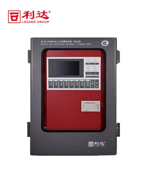 LD288E(Q)火灾报警控制器(联动型)