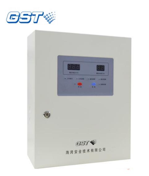 GST-DY-JA2200家用火灾报警控制器专用电源箱