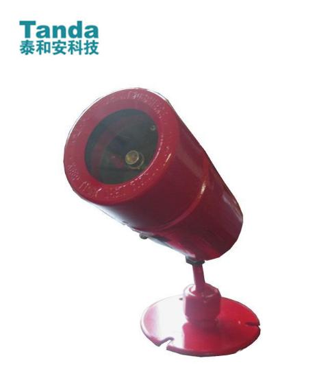 tha-  JTGB-UF-C35 EX点型红外火焰探测器(单波)