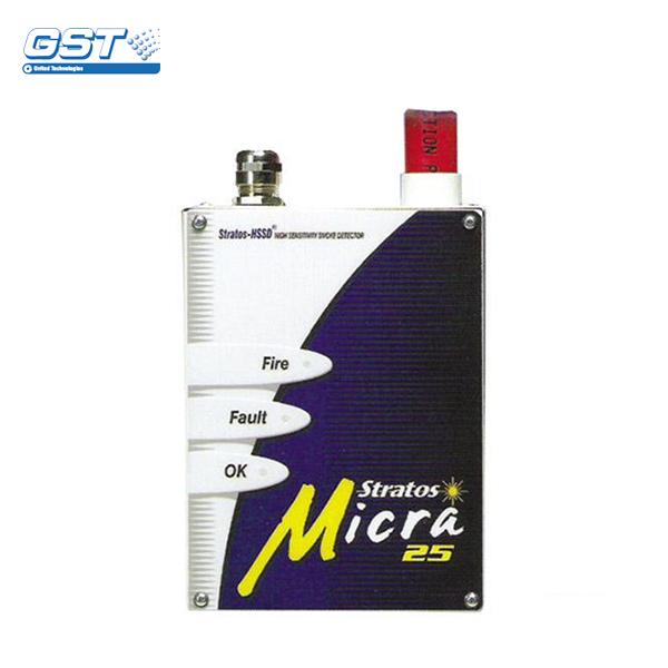 Micra25空气采样式感烟火灾探测器