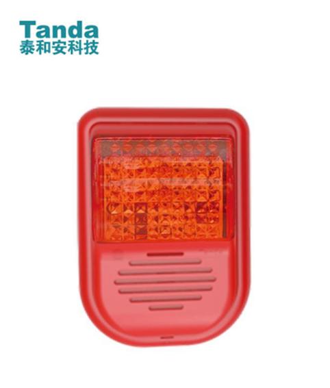 TX3307火灾声光警报器