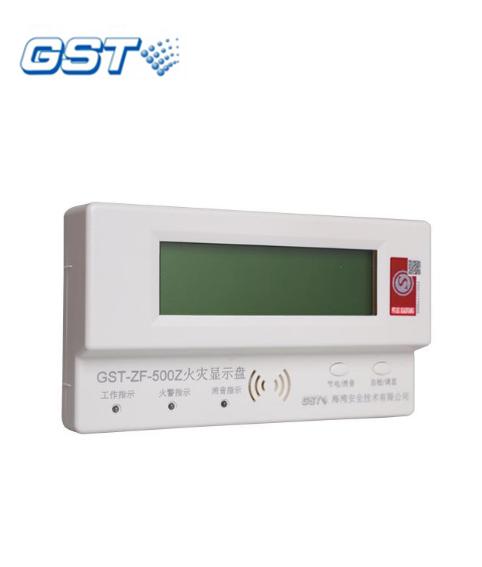 GST-ZF-500Z总线型火灾显示盘