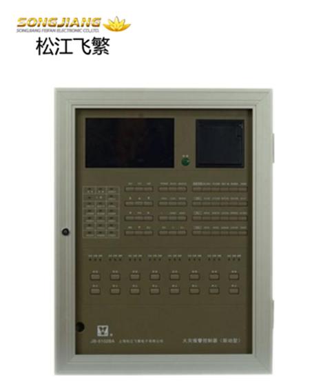 JB-9102BA火灾报警控制器(联动型)