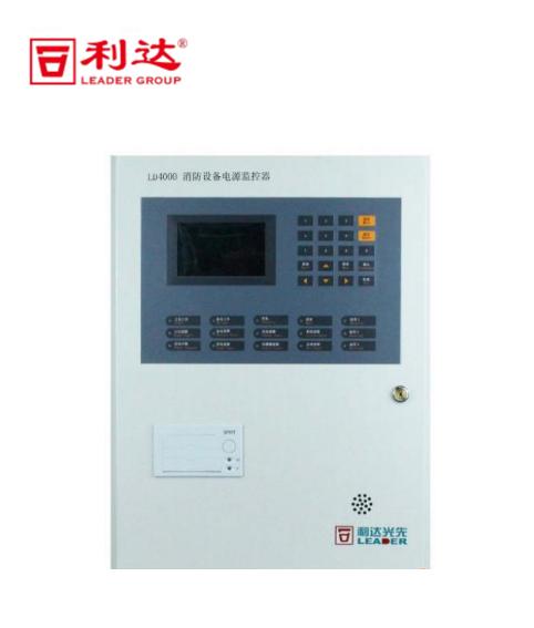LD4000消防设备电源监控器