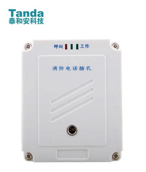 tha-  HY5714B消防电话插孔