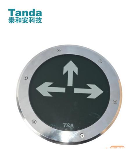 TS-BLJC-1LREⅠ1W-6403集中电源集中控制型消防应急标志灯具
