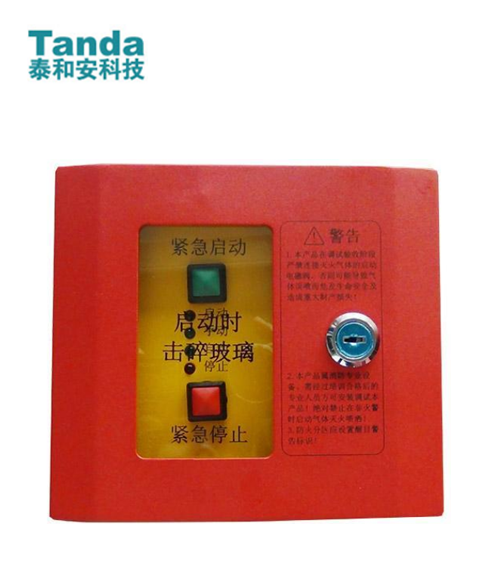 TX3158紧急启停按钮