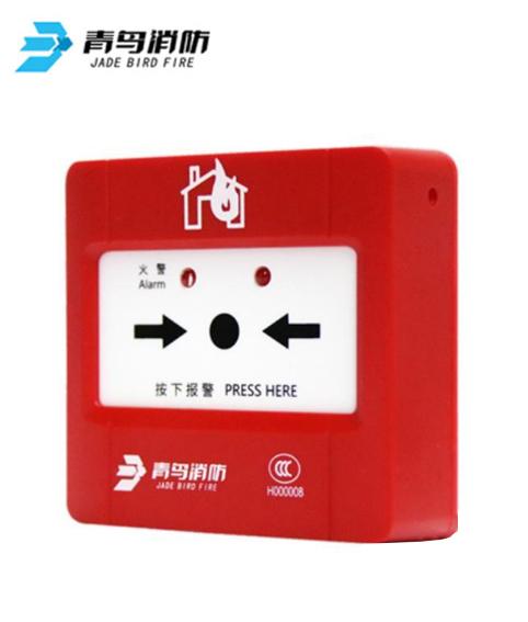 J-SAP-JBF4121B手动火灾报警按钮