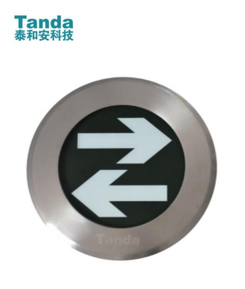 TS-BLJC-1LREⅠ1W-6410集中电源集中控制型消防应急标志灯具