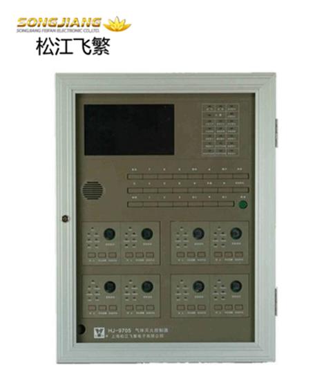 HJ-9705气体灭火控制器