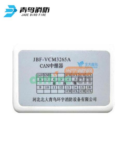 JBF-VCM3265A CAN中继模块