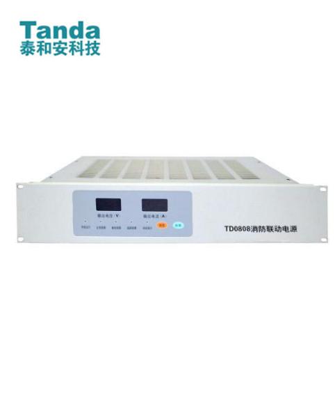 TD0808柜装主机电源