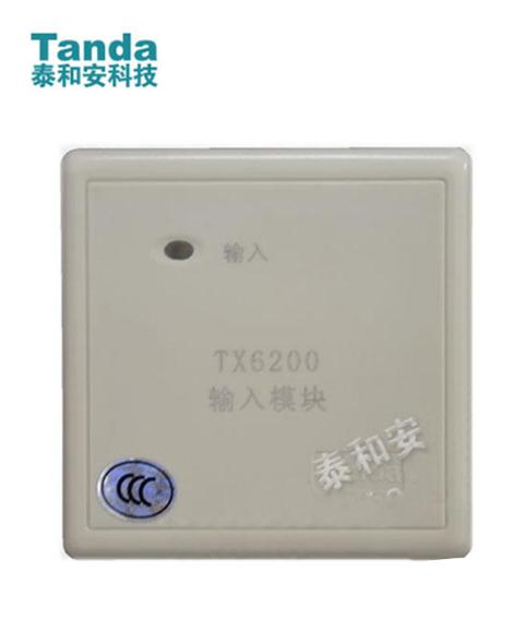 TX6200输入模块