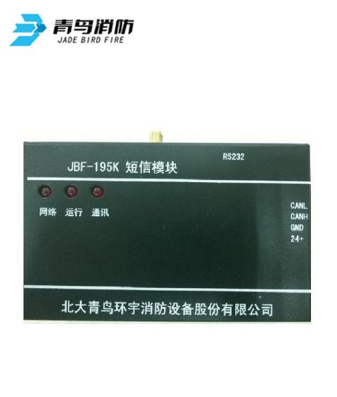 JBF-195K短信模块