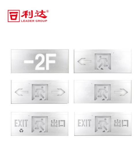 B3000系列(壁挂式)集中电源集中控制型消防应急标志灯具
