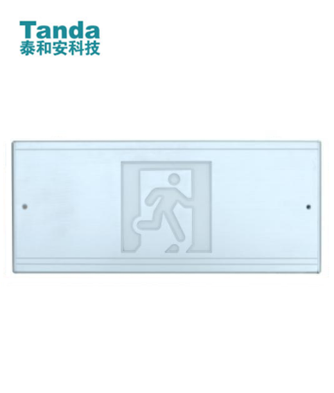TS-BLJC-1OEⅠ1W-6425E集中电源集中控制型安全出口指示灯