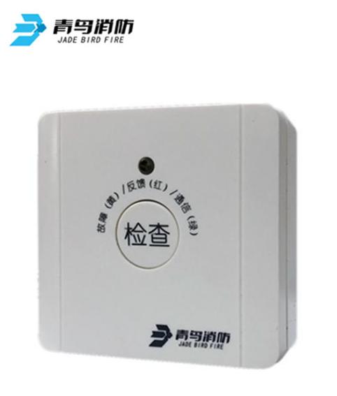 JBF4133L无线输入模块