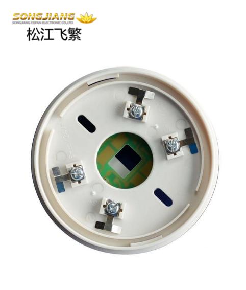 HJ-9503C中继模块(隔离底座)