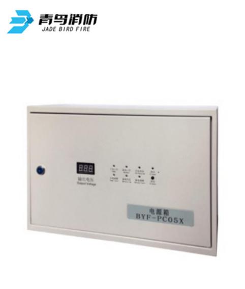 可燃气体报警控制器壁挂电源箱BYF-PC05X(联网型)