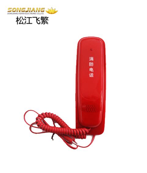 HY2712C二线式电话分机