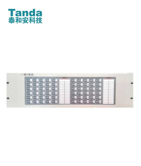 TG3400广播分配盘