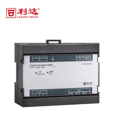 LD-DJ6101直流单电压单电流信号传感器