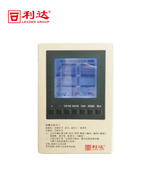 LD-TS01手持调试器