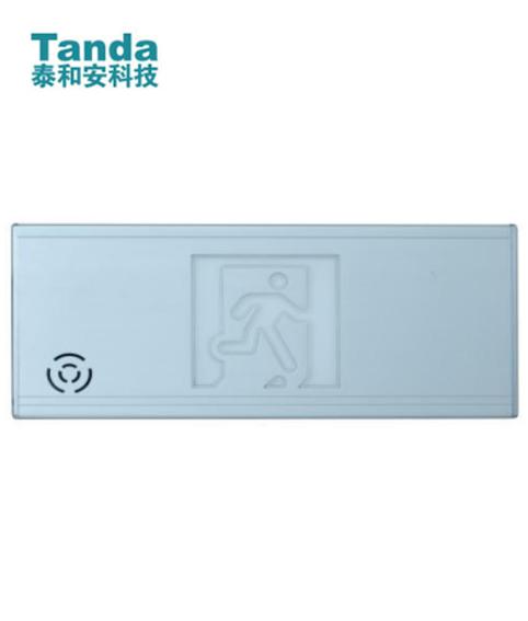 TS-BLJC-1OEⅠ2W-6448集中电源集中控制型消防应急标志灯