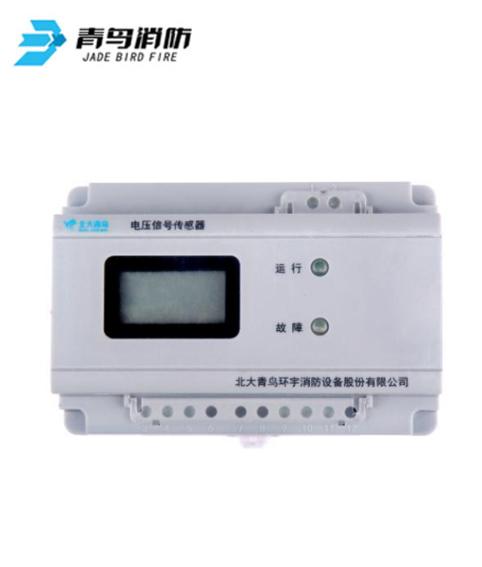 JBF6186三相三线电压信号传感器
