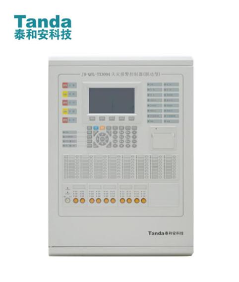 JB-QBL-TX3004火灾报警控制器(联动型)