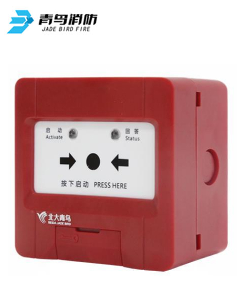 JBF4123A消火栓按钮