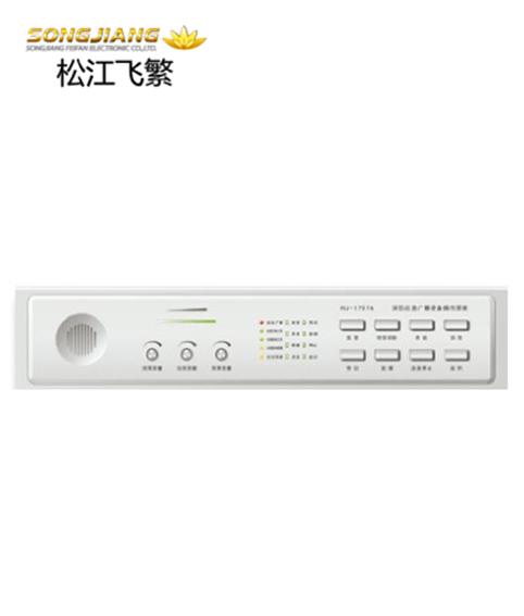 HJ-1757B消防应急广播120G/250G/500G