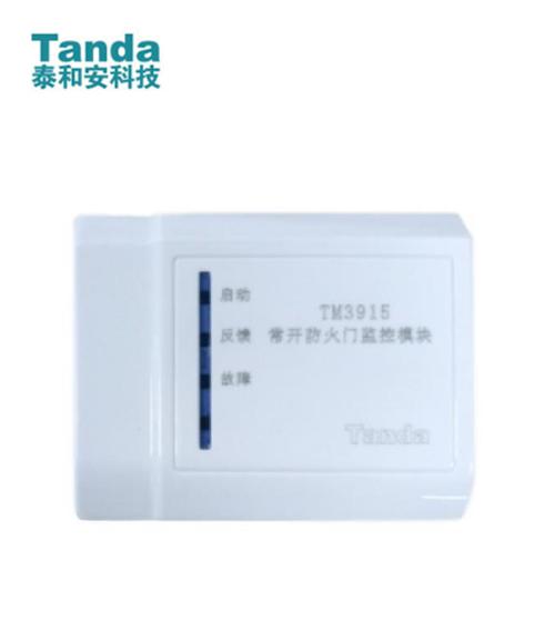 TM3915常开防火门监控模块