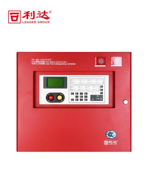 JB-QB-LD5507EN气体灭火控制器