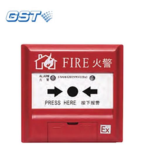 J-SAF-GST9211(Ex)手动火灾报警按钮(船用)