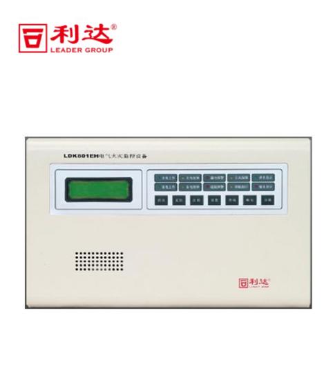 LDK801EH电气火灾监控设备