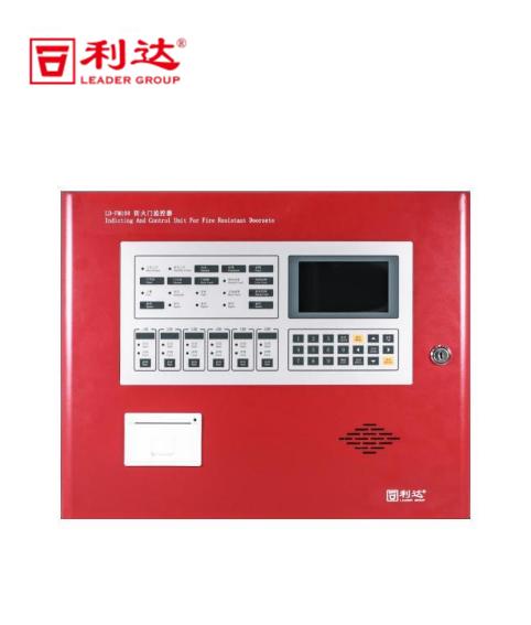LD-FM108防火门监控器