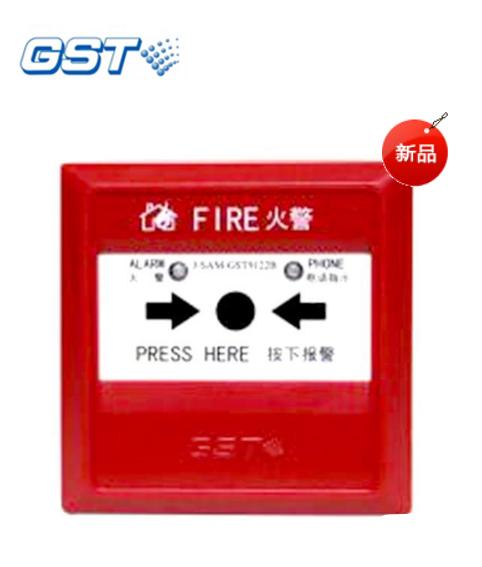J-SAM-GST9122B手动火灾报警按钮