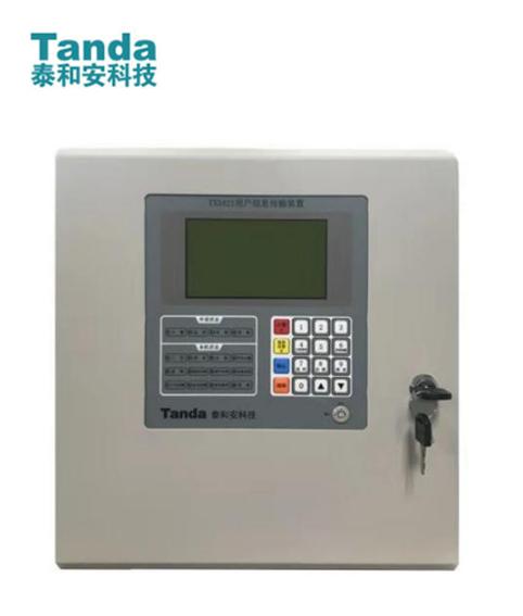 TX3421用户信息传输装置