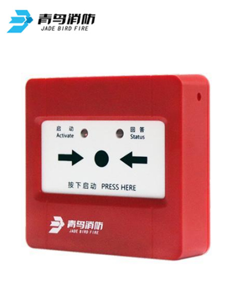 JBF4123B消火栓按钮