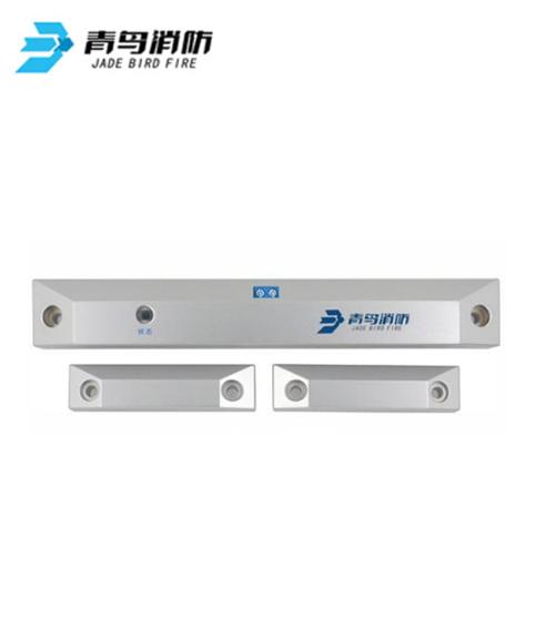 JBF6132-DM一体式门磁开关