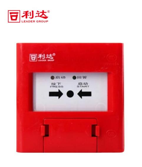 LD2004EH消火栓按钮